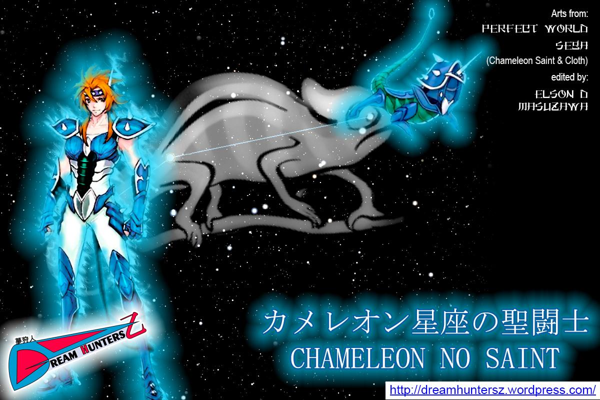 Chameleon no Saint